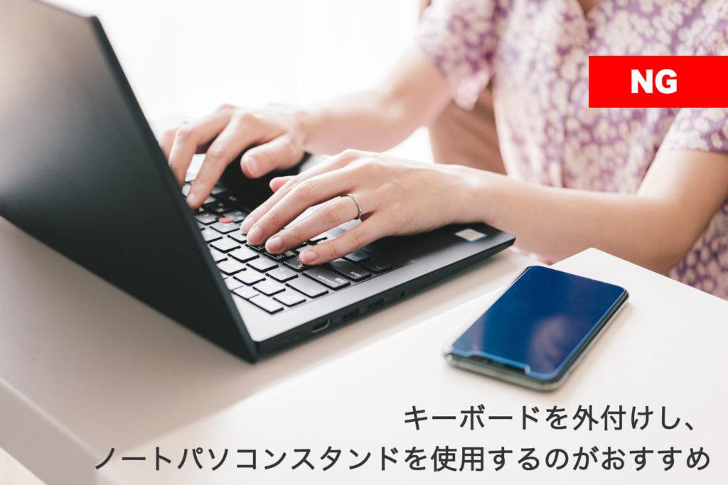 ノートパソコンで用事をしている女性