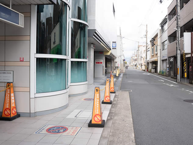 阪急電車桂駅から北京堂鍼灸京都までの経路写真